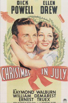 Рождество в июле