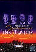 Три тенора. Концерт 1994