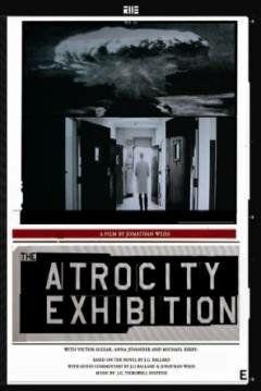 Выставка жестокости