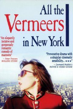 Все работы Вермеера в Нью-Йорке