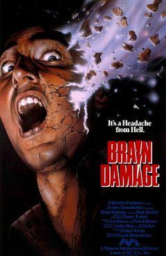 Повреждение мозга