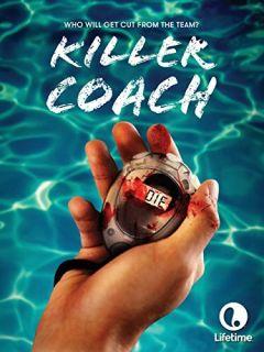 Тренер-убийца